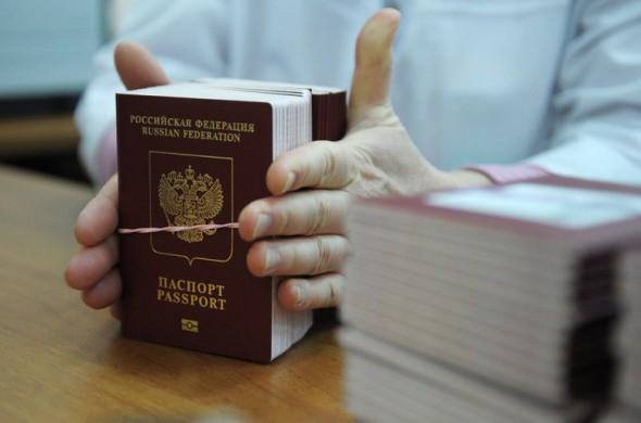 Можно ли сменить в паспорте место рождения